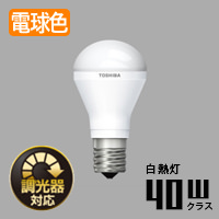 toshiba LDA5L-G-E17/S/D40W E17口金 ミニクリプトン形 LEDランプ | 40W形相当・調光器対応・防水形 | 電球色