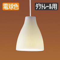 panasonic LGB16077Z LEDペンダントライト