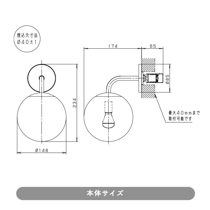 panasonic LGB71531BK MODIFYブラケットライト