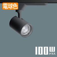 panasonic スポットライト NTS01004BLE1