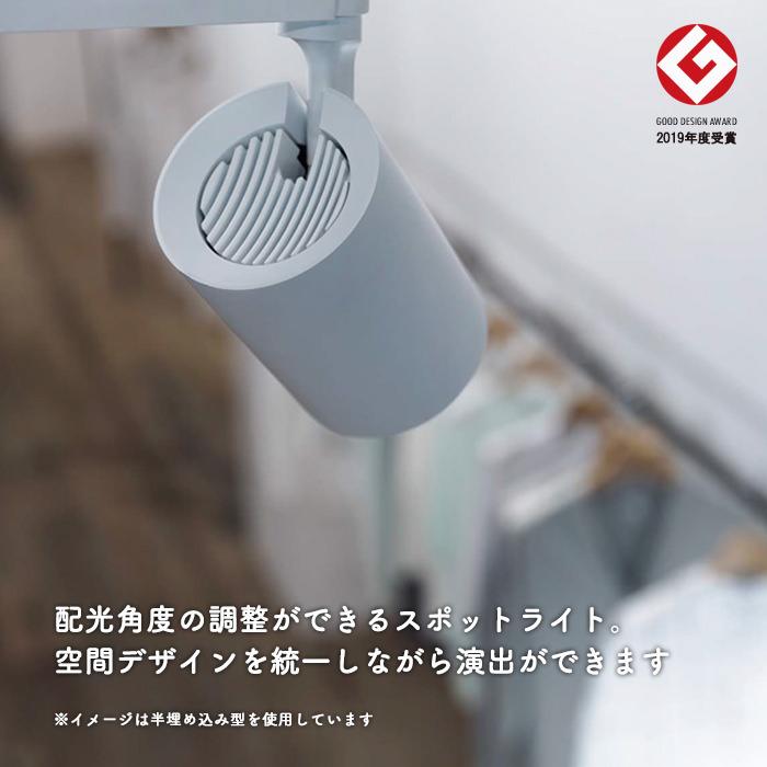 LEDスポットライト ダクト用