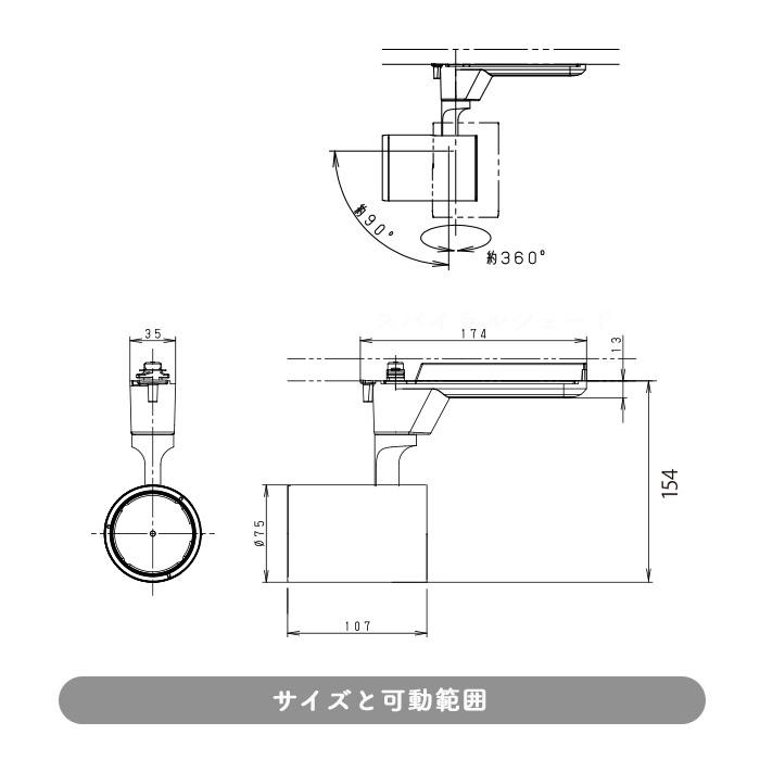 KO-NTS01004BLE1