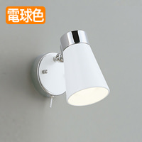 odelic ブラケットライト OB055212LD