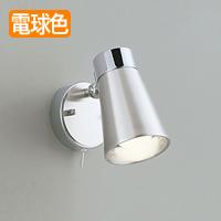 ブラケットライト OB055213LD オーデリック LED