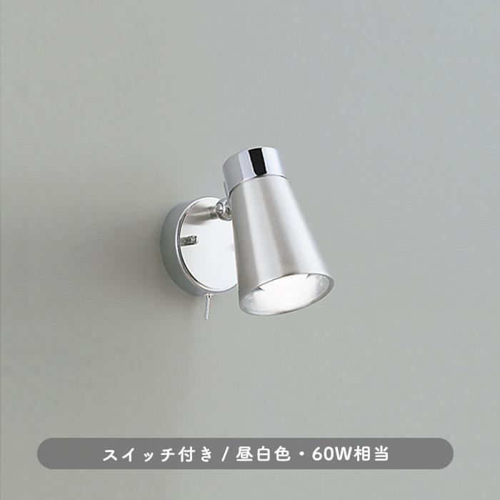 odelic キッチンスポットライト OB055213ND