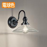LEDブラケットライト OB081041LD オーデリック LED
