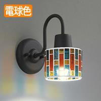 ブラケットライト OB081046LD オーデリック LED