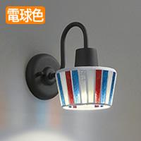 ブラケットライト OB081047LD vivid オーデリック LED