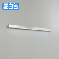 odelic ブラケットライト OB255064