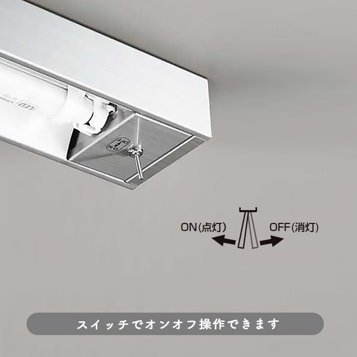 odelic LEDキッチンライト OB255065