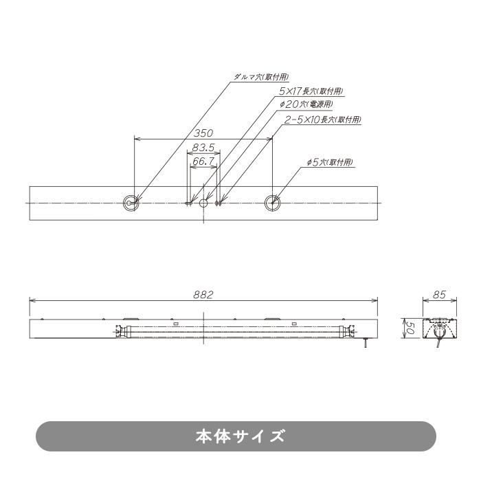 おしゃれな棚下専用LEDキッチンライト FL20W相当 昼白色