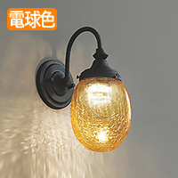 odelic OB255127 LEDブラケットライト