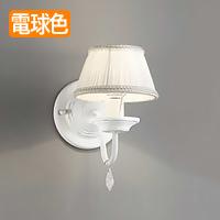 ODELIC LEDブラケット OB255132LD