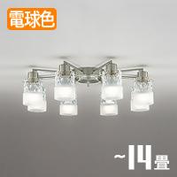 ODELIC LEDシャンデリア OC257008PC