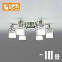 オーデリック シャンデリア OC257010PC LED