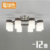 LEDシャンデリア ODELIC OC257067LC
