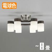 ODELIC LEDシャンデリア OC257069LC