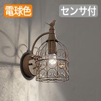 オーデリック LEDポーチライト OG254037LC