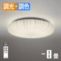 オーデリック LEDシーリングライト OL251278BC bluetooth対応
