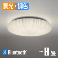 オーデリック LEDシーリングライト OL251278BC1 bluetooth対応