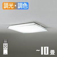 オーデリック LEDシーリングライト OL251390