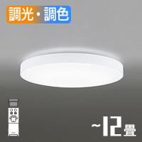 オーデリック LEDシーリングライト OL251439