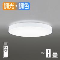 オーデリック シーリングライト OL251440 LED