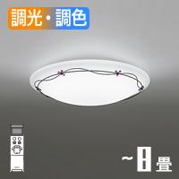 オーデリック シーリングライト OL251452 Selene LED