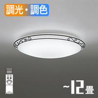 オーデリック シーリングライト OL251453 LED