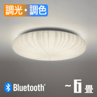 ODELIC OL251818BC シーリングライト bluetooth対応