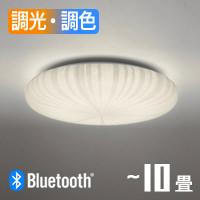 オーデリック LEDシーリングライト OL251148BC bluetooth対応