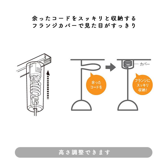 おしゃれなLED モザイクガラスペンダント 60W相当 プラグタイプ|ドット