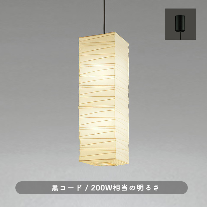 odelic 和室ペンダント OP052091LDW