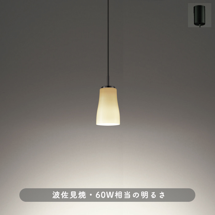 オーデリック LEDペンダントライト OP252093LC
