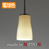 オーデリック LEDペンダントライト OP252093LC1