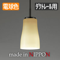 オーデリック LEDペンダントライト OP252094LC1