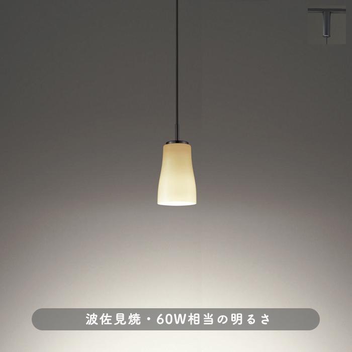 オーデリック LEDペンダントライト OP252094LC