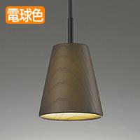 OP252223LD1 odelic 木製ペンダントライト