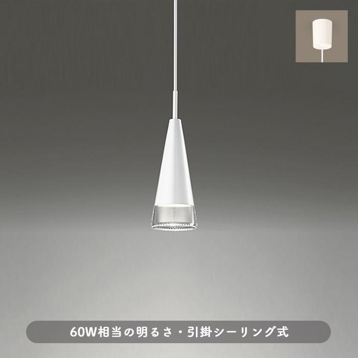 オーデリック LEDペンダントライト OP252225LD1