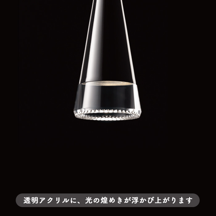 OPT-deco LEDペンダント 60W相当 ピアノブラック