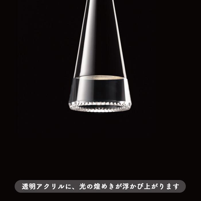 OPT-deco LEDペンダントダクトレール用  60W相当 ピアノブラック