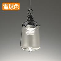 オーデリック LED ペンダントライト OP252310
