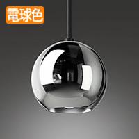 オーデリック ペンダントライト OP252315LD1 LED