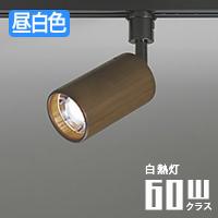 odelic OS256060ND1 LEDスポットライト
