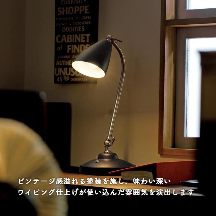 LEDデスクライト スタンド照明