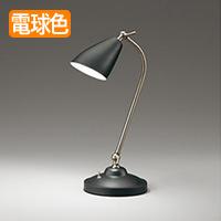 OT265014LD ODELIC LEDデスクランプ
