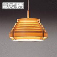 JAKOBSSON LAMP ペンダントライト F-217
