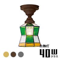 アートワークスタジオ AW0061+AW0432 HELM シーリングライト