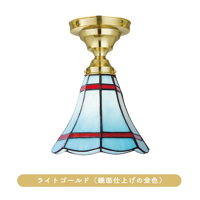 ステンドグラス LED小型シーリング | MB 全3色