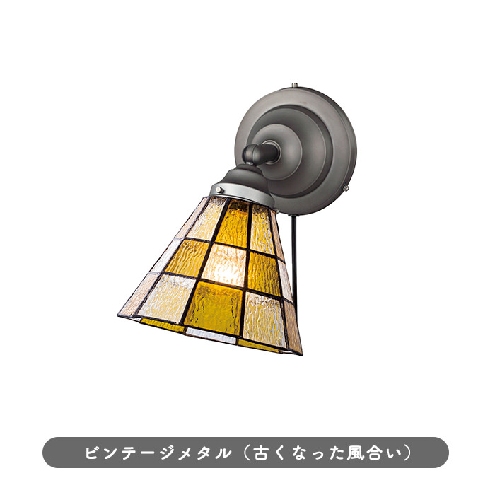 LEDベーシック1灯ウォールランプ YE 全3色